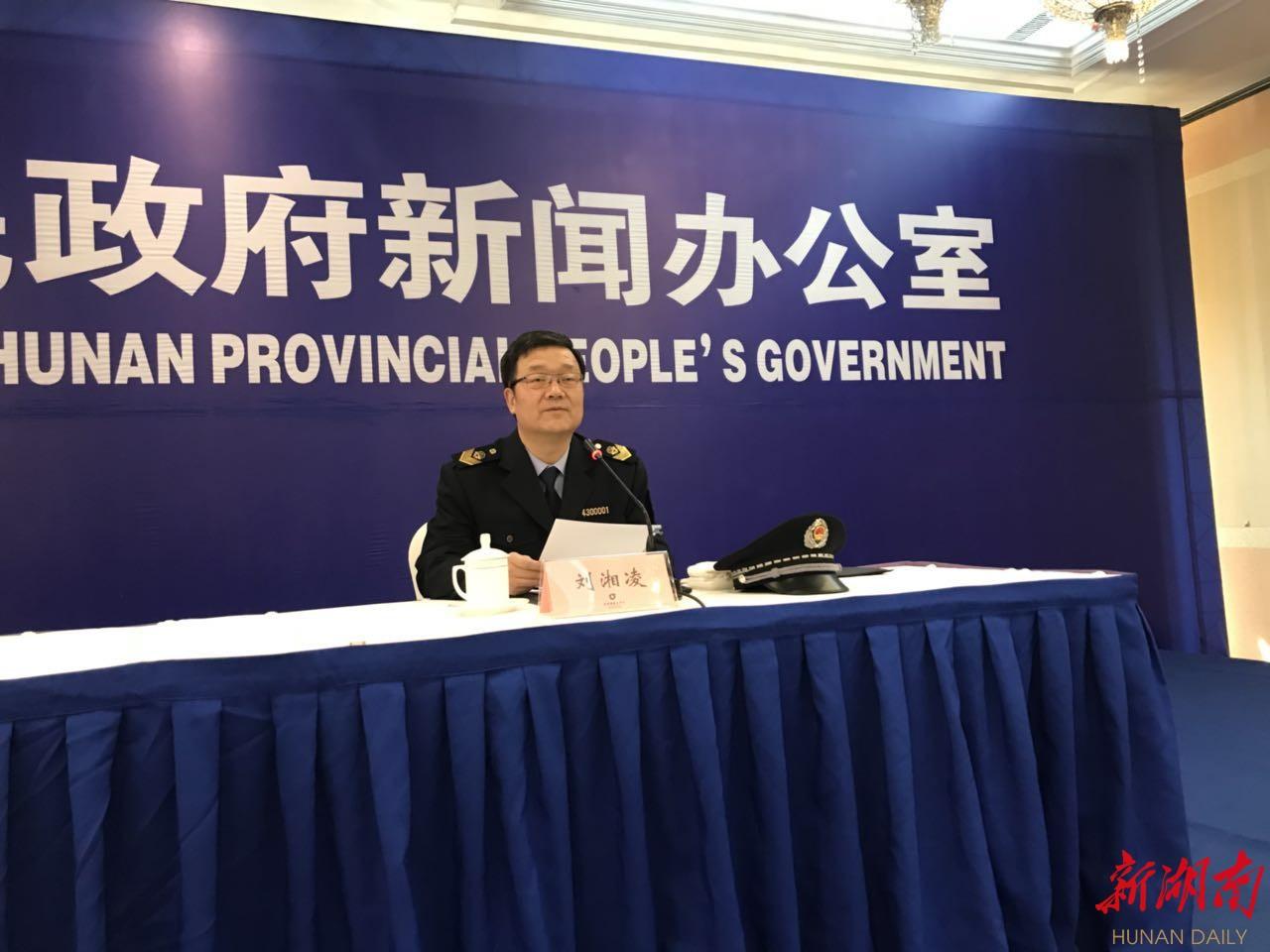 今天,四起查处的大案要案被省食安委点了名 新湖南www.hunanabc.com