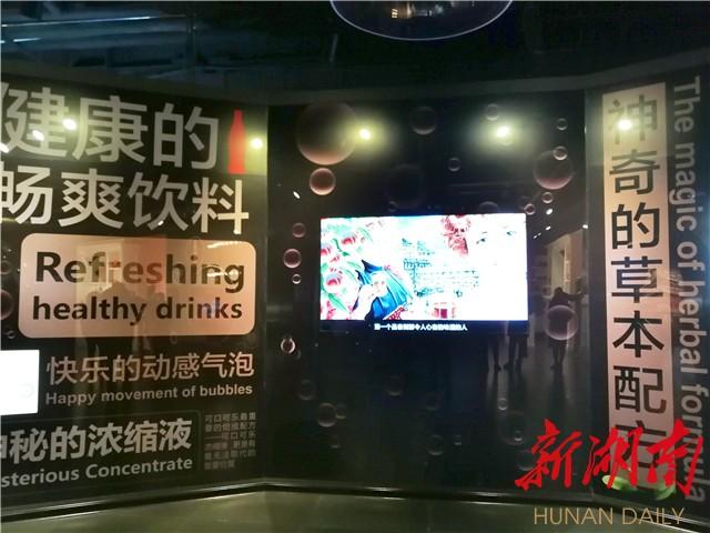 [长沙] 冬日长沙别样红(之十五) 新湖南www.hunanabc.com