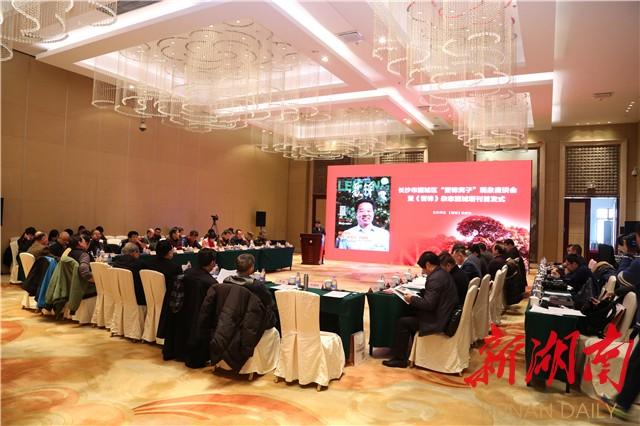 """[长沙] 望城""""雷锋窝子""""现象全国瞩目 新湖南www.hunanabc.com"""