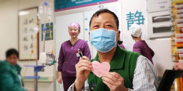 """治病也""""治心"""",这个病房好有""""爱"""""""