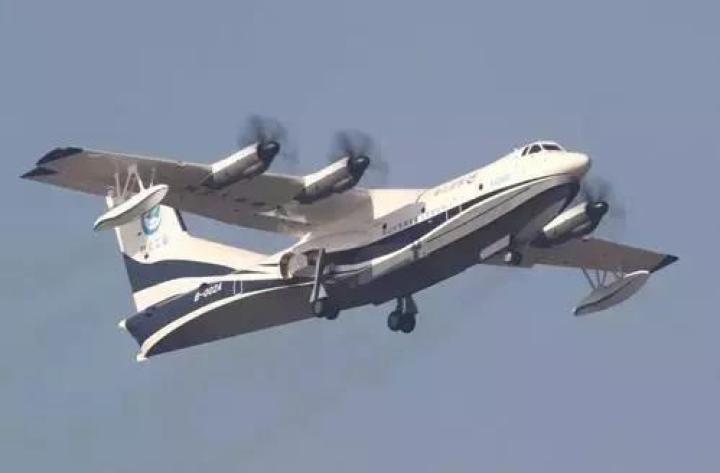 """""""鲲龙""""AG600大型水陆两用飞机"""