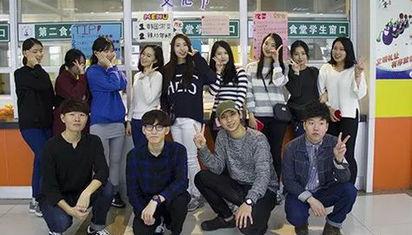为什么中国有这么多韩国留学生