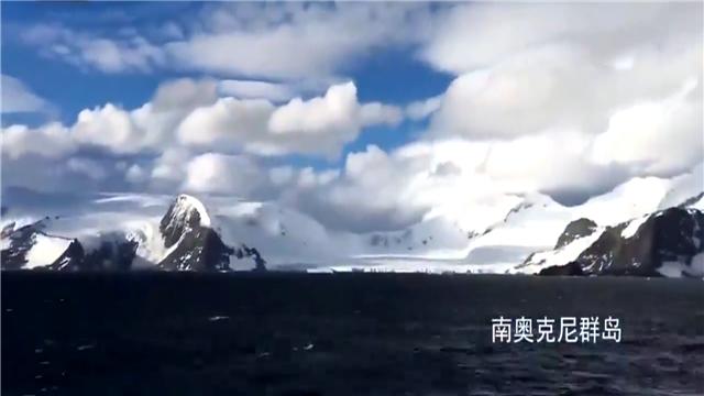 一段延时摄影 看人迹罕至的南奥克尼群岛雪山风光
