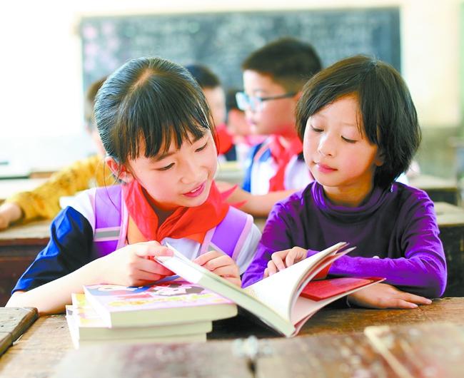农村孩子从有学上到上好学