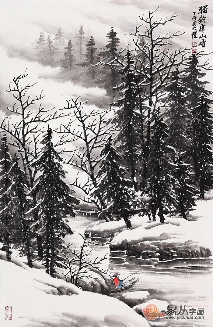 雪景山水画 吴大恺新品《独钓寒山雪》作品出自:易从网图片