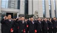 湖南市县两级检察院涉改部门转隶工作全部完成