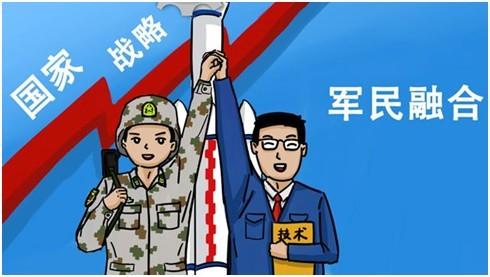 2017年湖南军民融合产业产值预计突破1200亿元