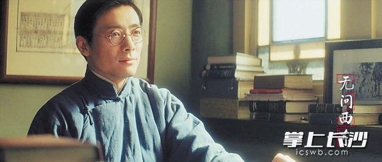 《无问西东》中由祖峰饰演的梅贻琦。
