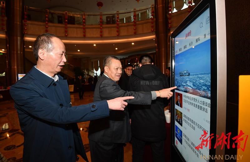 两会省政协委员关注新湖南客户端