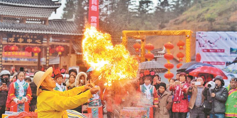 溆浦县举办民俗活动欢庆腊八节
