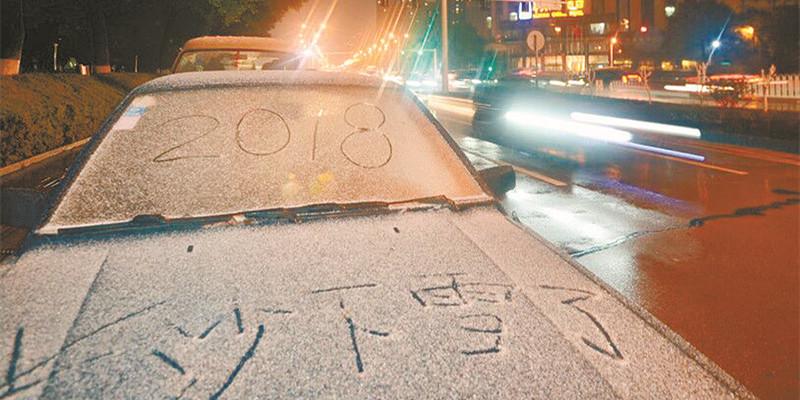 长沙城区迎来今年首场降雪