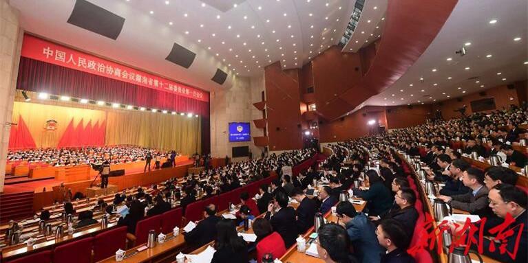 华声号外:湖南省政协十二届一次会议开幕