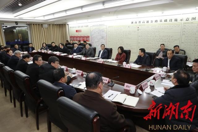重庆时时彩官方网站下载:杜家毫、许达哲现场督导调度雨雪冰冻天气防范应对工作