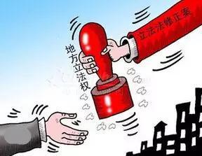 衡阳市将制定第三部地方性法规