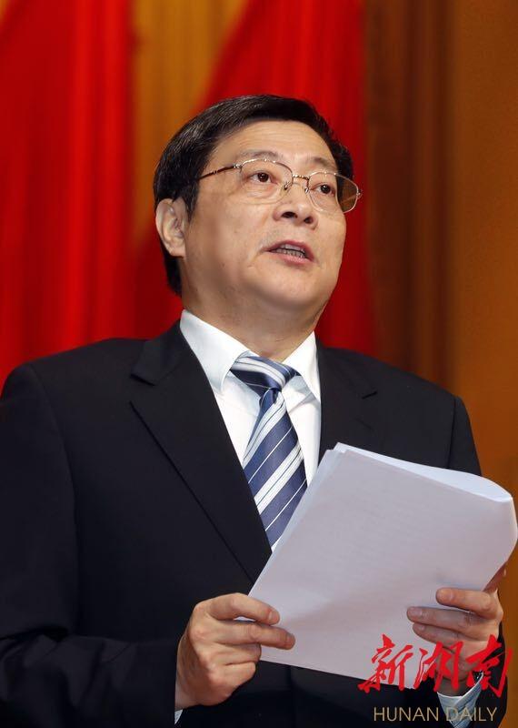 省十三届人大一次会议胜利闭幕 杜家毫主持会议并讲话 新湖南www.hunanabc.com