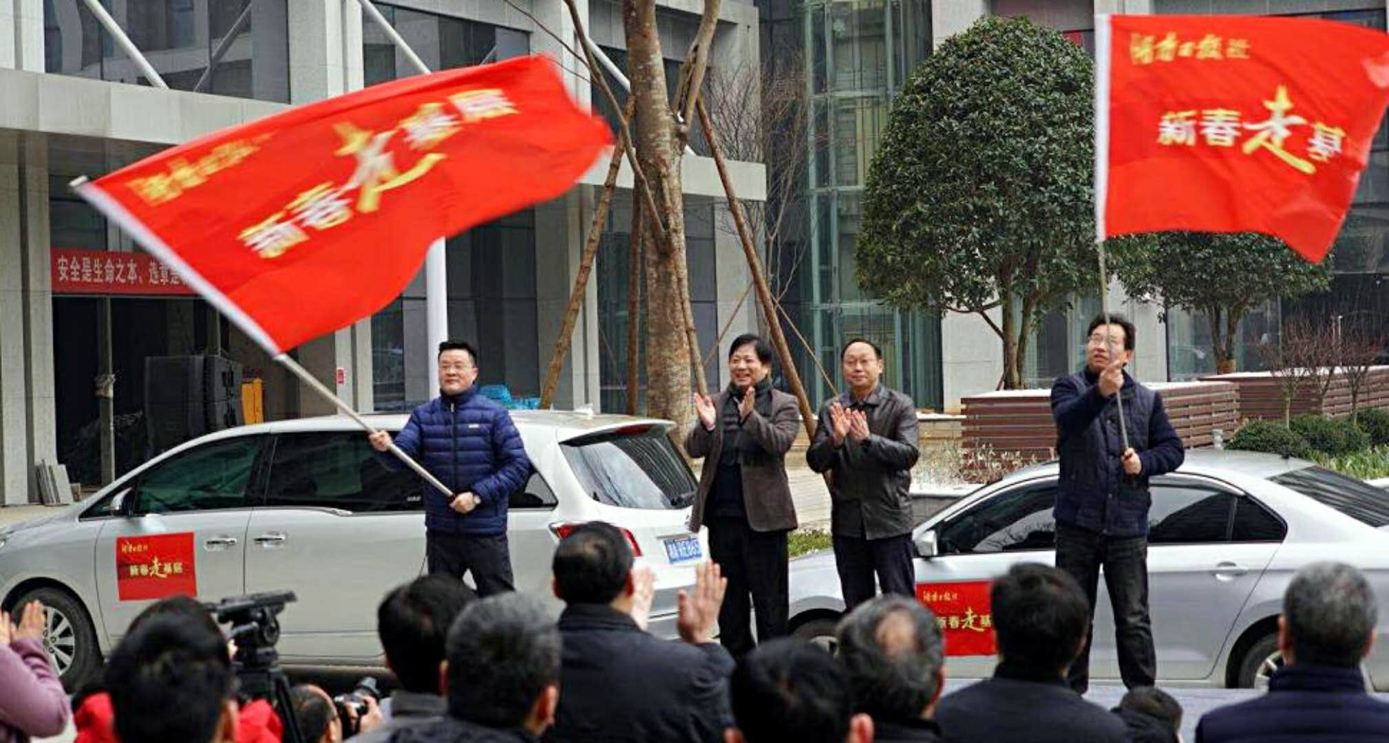 百名记者新春走基层,把新闻写在大地上