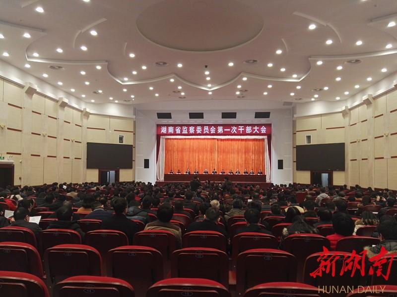 傅奎:忠诚履职不负党和人民的信任与重托 新湖南www.hunanabc.com