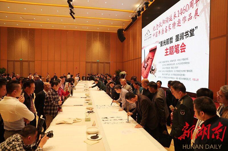 [长沙] 砥砺奋进又一年——2017年望城区十大新闻事件 新湖南www.hunanabc.com