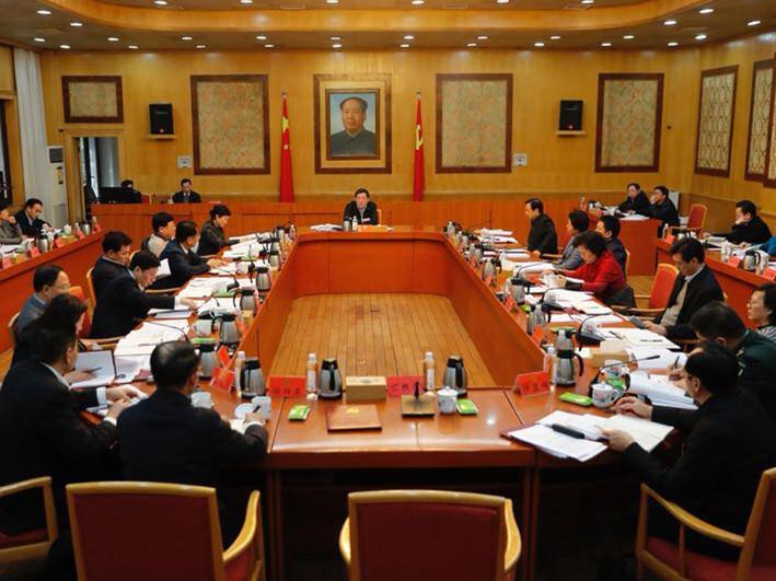 湖南省委常委会召开会议