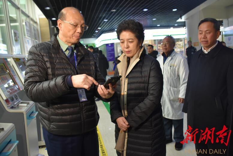 乌兰走访在湘台企并出席台商代表新春座谈会 新湖南www.hunanabc.com