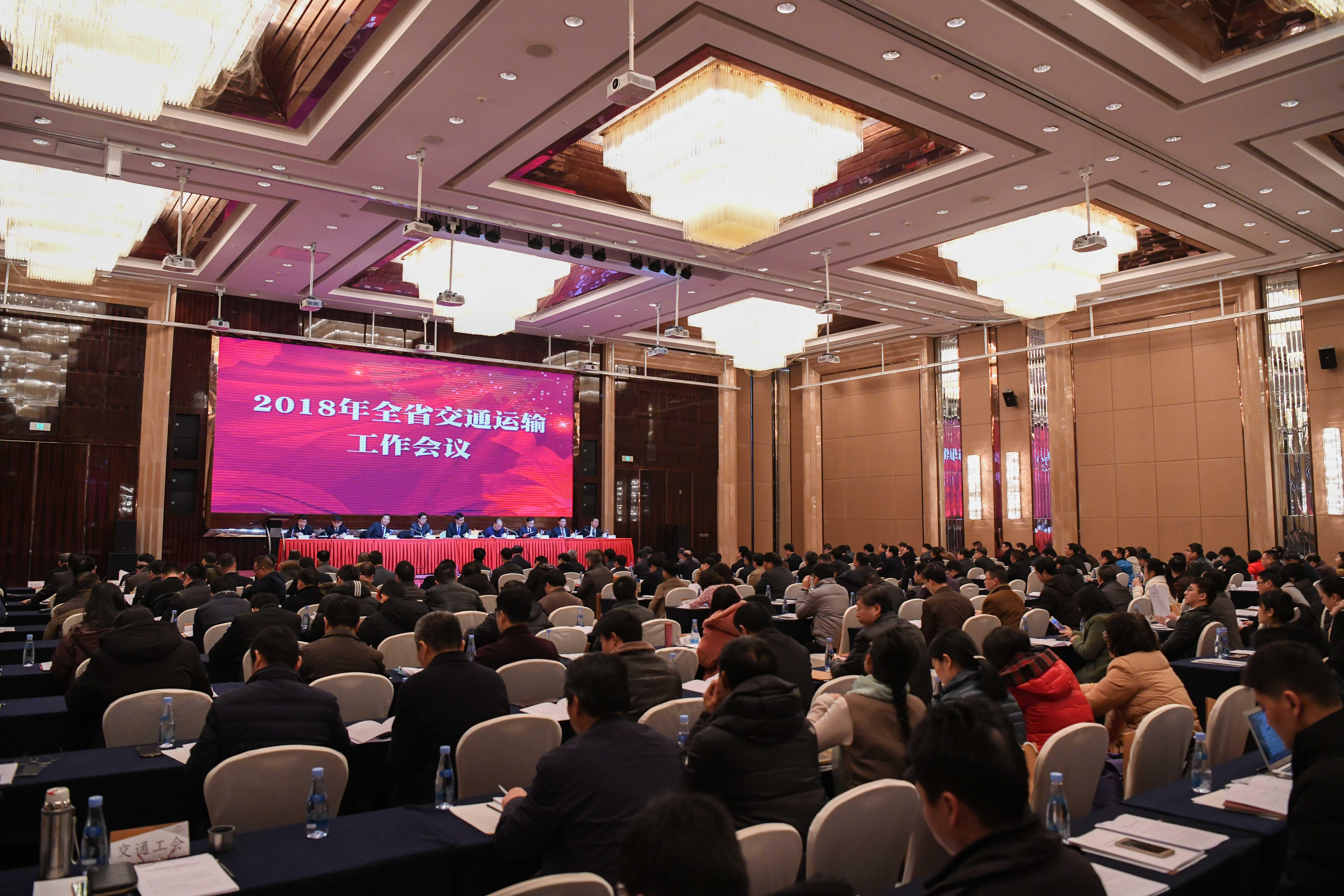 2018年湖南交通基础设施投资全年计划投资750亿元 新湖南www.hunanabc.com