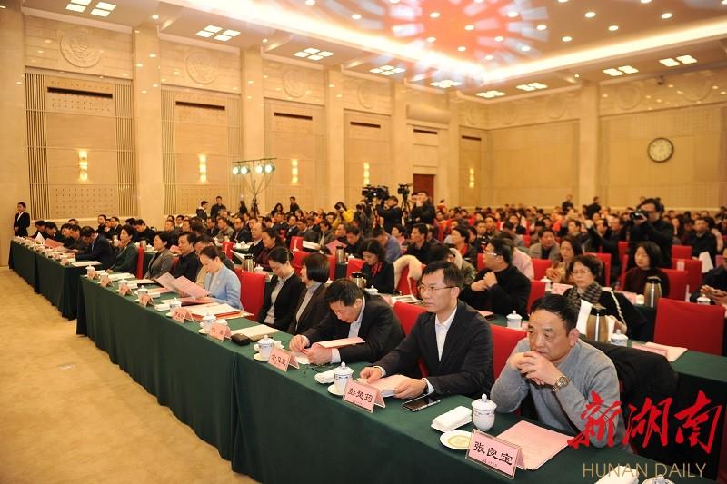 省直单位工作创新大赛颁奖仪式举行 乌兰出席并颁奖 新湖南www.hunanabc.com