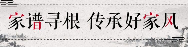 """家谱寻根·讲述丨""""母亲的话,潜移默化影响我一辈子"""" 新湖南www.hunanabc.com"""