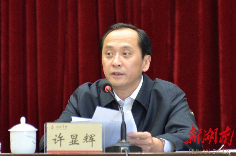黄关春:奋力开创新时代湖南政法工作新局面 新湖南www.hunanabc.com
