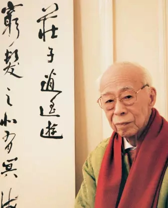 """""""他是整个亚洲文化的骄傲"""" 今天,送别国学大师饶宗颐 新湖南www.hunanabc.com"""