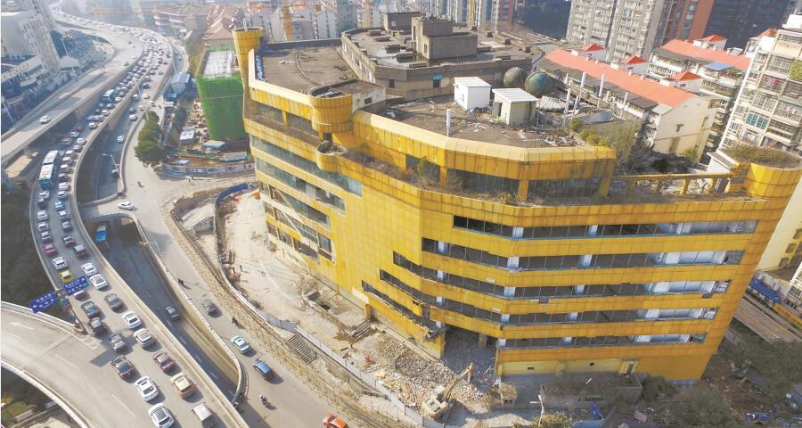 长沙维多利购物中心启动拆除