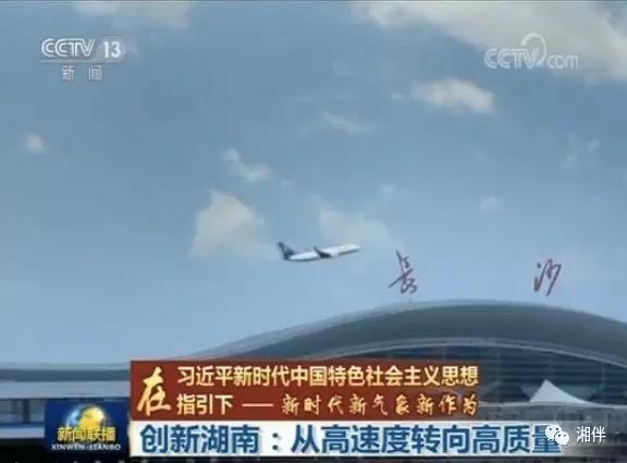 """央视新闻联播,省委书记杜家毫为湖南智造""""代言"""""""