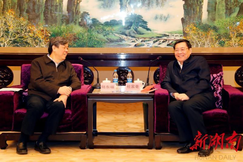 杜家毫与陆东福座谈:加快铁路建设发展 新湖南www.hunanabc.com