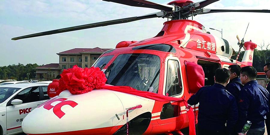 湖南首推直升机免费救援为春运护航
