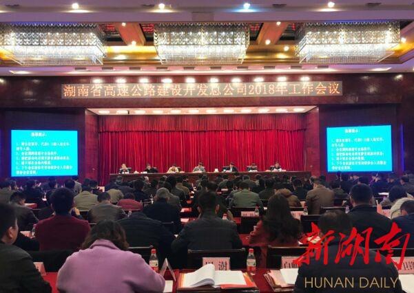 [综合] 湖南高速公路通车里程达6419公里,跻身全国前五 新湖南www.hunanabc.com
