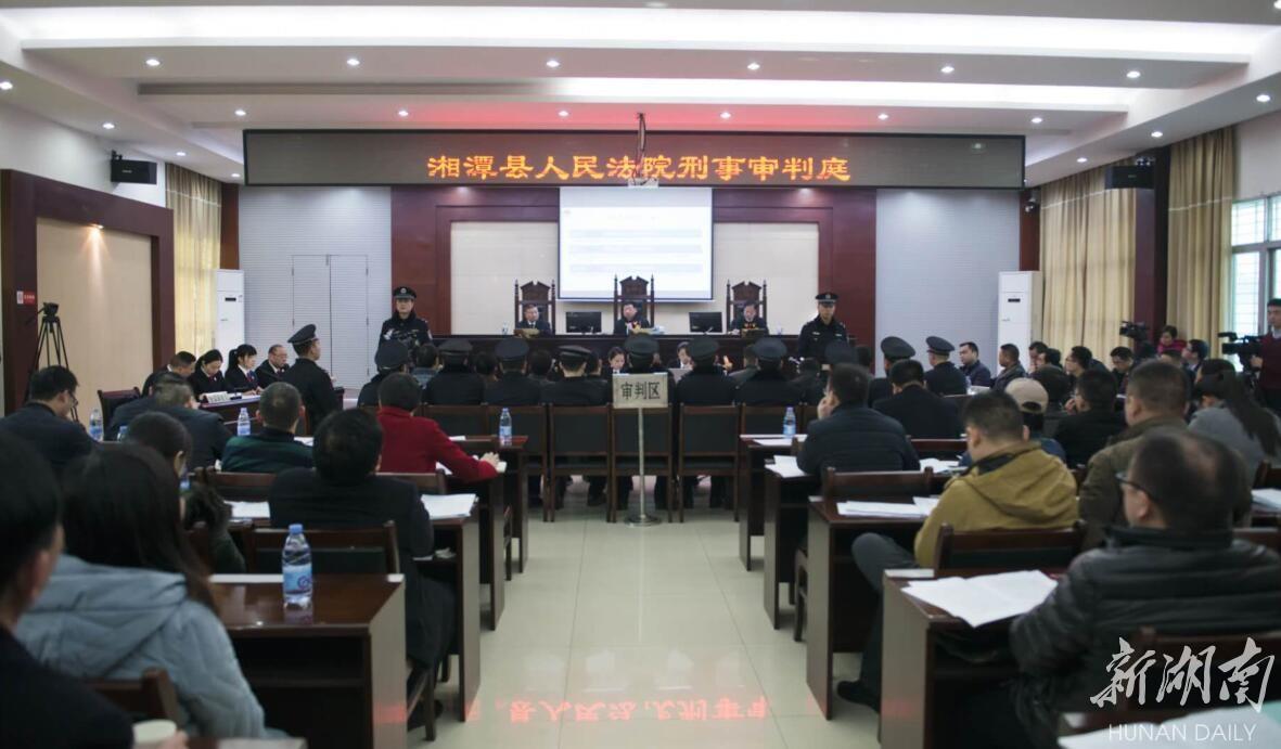 湖南首例重大破坏生态环境刑事附带民事公益诉讼案宣判 新湖南www.hunanabc.com