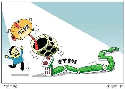 """皇家彩票网投信誉平台:聚焦春节""""�迨隆焙汀巴缂病�_多部门多举措齐发力"""