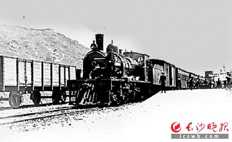 1911年,英国人斯威尔拍摄的长沙第一列火车。资料图片
