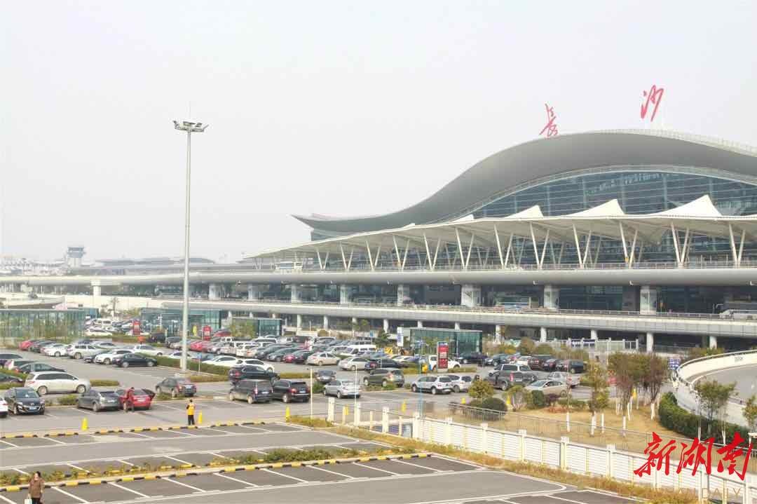 好消息!长沙机场免费停车时间增至30分钟