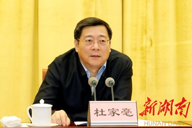 澳门金沙手机版:湖南传达学习中办关于对孙政才涉嫌犯罪提起公诉的通报精神