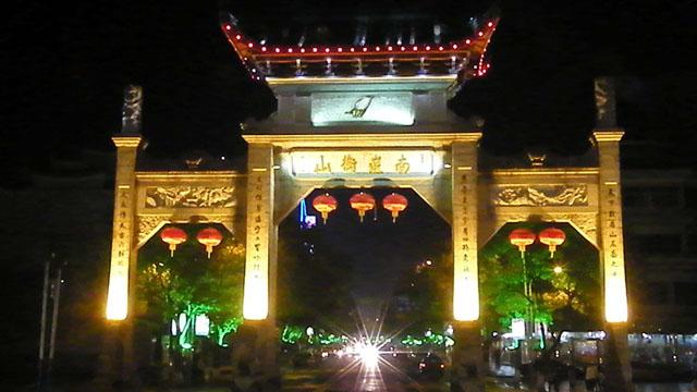 """直播回看:【新春走基层】小镇之春――南岳镇的年夜""""范"""""""