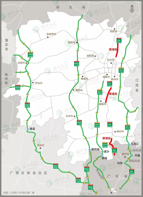 湖南在线 要闻 > 正文     预计s50长韶娄高速西往东全线,s20长浏高速