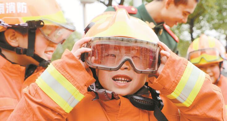 """消防安全""""第一课"""""""
