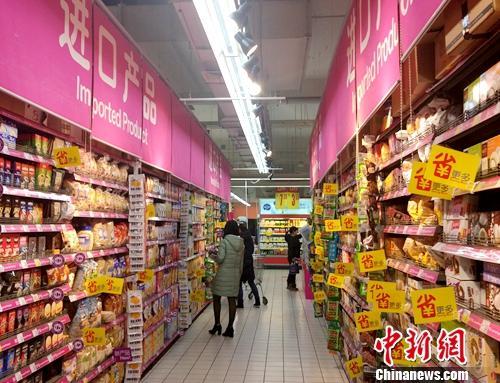 居民在超市里购买进口产品。<a target='_blank' href='http://www.chinanews.com/' >中新网</a>记者 李金磊 摄