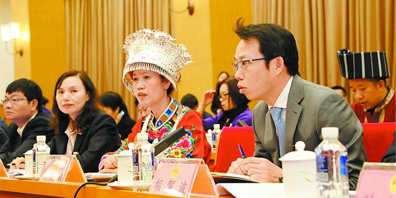 湖南代表团举行第三次全体会议 审议宪法修正案草案