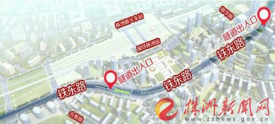 株洲铁东路核心段施工进入冲刺阶段 预计8月全面完工