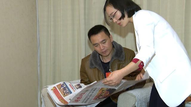 """[小苏带你看两会]开放日""""秀""""湖南,代表来点赞:厉害了,我们的新湖南!"""