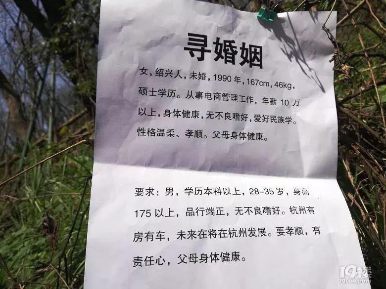 杭州家长挤爆相亲角:女儿博士学历却只敢说是硕士