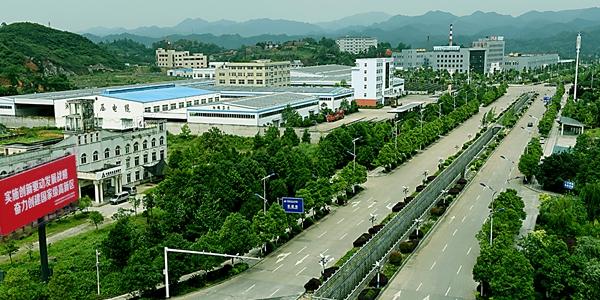 [一周湖南]怀化高新区升级为国家级高新区 计划招录公务员9817名