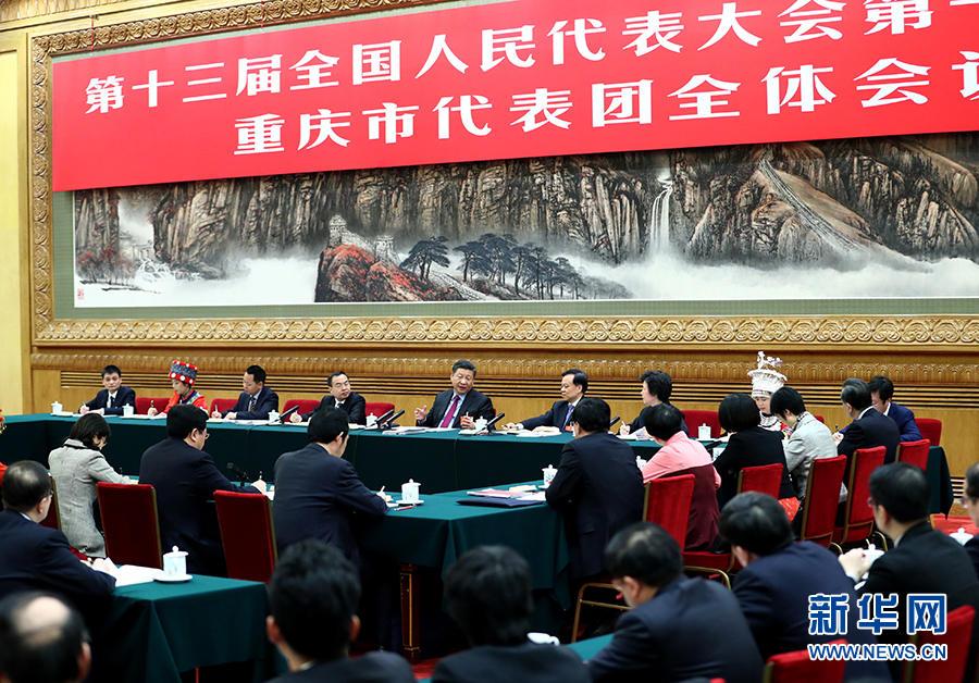 3月10日,中共中央总书记、国家主席、中央军委主席习近平参加十三届全国人大一次会议重庆代表团的审议。 新华社记者 谢环驰 摄