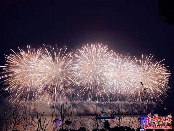 锦绣潇湘迎新年